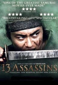 13 Assassins (2011) 13 ดาบวีรบุรุษ