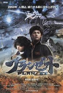 Planzet (2010) กองกำลังพิทักษ์โลก