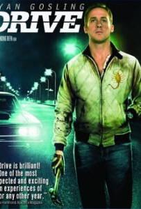 Drive (2011) ขับดิบ ขับเดือด ขับดุ