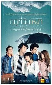 ฤดูที่ฉันเหงา (2013) Love In The Rain