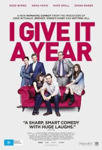 I Give It A Year (2013) ขอปีนึงให้รักลงล็อก