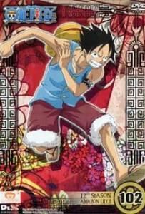 One Piece 12th Season Amazon Lily ตอนที่ 405-420 [พากย์ไทย]