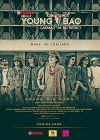 Young Bao The Movie (2013) ยังบาว เดอะมูฟวี่
