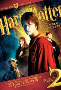 Harry Potter 2 and the Chamber of Secrets (2002) แฮร์รี่ พอตเตอร์ ภาค 2 กับห้องแห่งความลับ