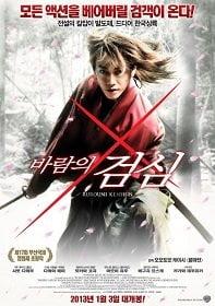 Rurouni Kenshin เคนชิน ซามูไร X