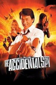 The Accidental Spy (2001) วิ่งระเบิดฟัด