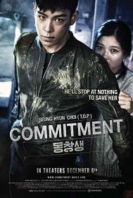 Commitment (2013) ล่าเดือด สายลับเพชฌฆาต
