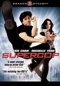 Police Story 3 (1992) วิ่งสู้ฟัด ภาค 3