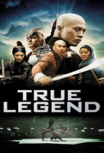 True Legend (2011)