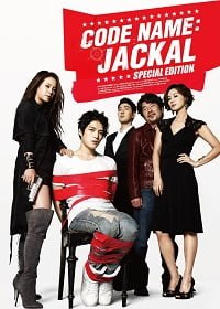 Codename: Jackal (2012) รหัสลับ: แจ็คคัล