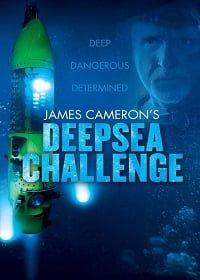 Deepsea Challenge (2014) ดิ่งระทึกลึกสุดโลก