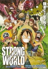 One Piece The Movie 10 ผจญภัยเหนือหล้าท้าโลก
