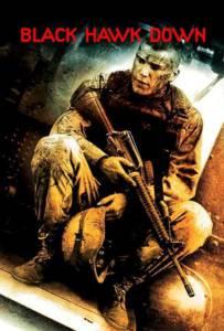 Black Hawk Down (2001) แบล็ค ฮอว์ค ดาวน์ ยุทธการฝ่ารหัสทมิฬ