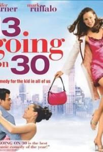 13 Going on 30 (2004) ต๊กกะใจ…ตื่นขึ้นมา 30!