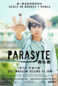 Parasyte Part 1 (2014 ) ปรสิต เพื่อนรักเขมือบโลก