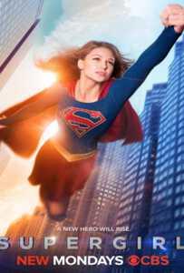 Supergirl Season 1 สาวน้อยจอมพลัง