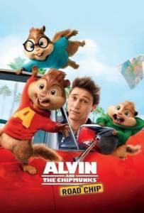 Alvin and the Chipmunks 4 : The Road Chip (2015) แอลวิน กับ สหายชิพมังค์จอมซน 4