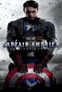 Captain America : The First Avenger (2011) กัปตันอเมริกา