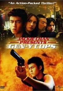 Gen Y Cops (2000) ตำรวจพันธุ์ใหม่