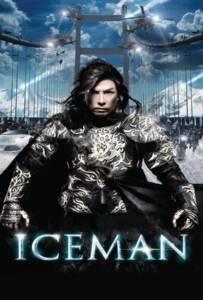 Iceman (2014) ไอซ์แมน ล่าทะลุศตวรรษ