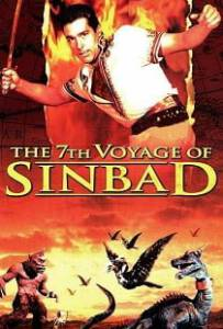 The 7th Voyage of Sinbad (1958) ซินแบดพิชิตแดนมหัศจรรย์