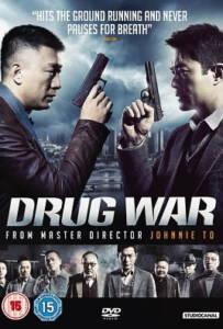 Drug War (2012) เกมล่า ลบเหลี่ยมเลว