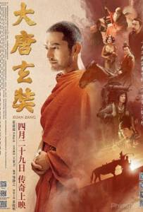 Xuan Zang (2016) เสวียนจ้าง บุรุษพุทธานุภาพ