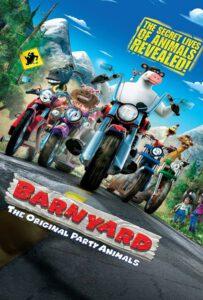 Barnyard (2006) เหล่าตัวจุ้น วุ่นปาร์ตี้