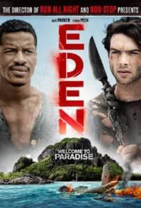 Eden (2015) อีเดน