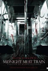 The Midnight Meat Train (2008) ทุบกะโหลกนรกใต้เมือง