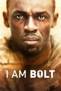 I Am Bolt (2016) ยูเซียนเซน โบลท์ ลมกรด