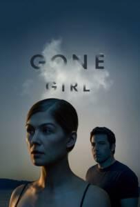 Gone Girl (2014) เล่นซ่อนหาย