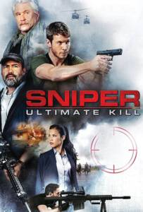Sniper Ultimate Kill (2017) สไนเปอร์ 7
