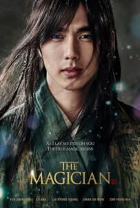 The Magician (2015) นักมายากลแห่งโชซอล