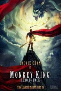 Monkey King Hero Is Back (2015) ไซอิ๋ววานรผู้พิทักษ์
