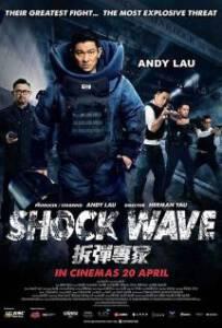 Shock Wave (2017) คนคมล่าระเบิดเมือง