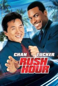 Rush Hour (1998) คู่ใหญ่ฟัดเต็มสปีด ภาค 1