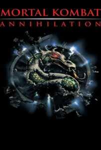 Mortal Kombat (1997) มอร์ทัล คอมแบท ศึกวันล้างโลก ภาค 2