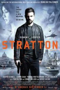 Stratton (2017) แผนแค้น ถล่มลอนดอน