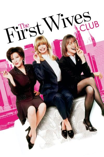 The First Wives Club (1996) ดับเครื่องชน คนมากเมีย