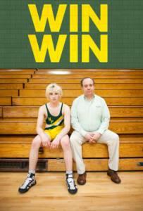 Win Win (2011) ชนะได้ถ้าใจแจ่ม