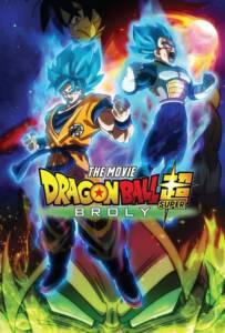 ดราก้อนบอล ซูเปอร์: โบรลี่ (2018) Dragon Ball Super: Broly