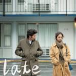 Late Autumn (Man-choo) (2010) ครั้งหนึ่ง ณ ฤดูแห่งรัก
