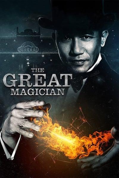 The Great Magician (2012) ยอดพยัคฆ์ นักมายากล