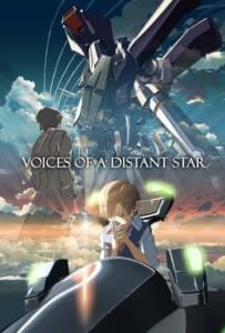 Voices of a Distant Star (Hoshi no koe) (2003) เสียงเพรียก…จากดวงดาว