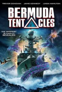 Bermuda Tentacles (2014) มฤตยูเบอร์มิวด้า
