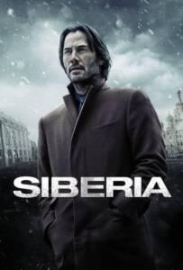 Siberia (2018)