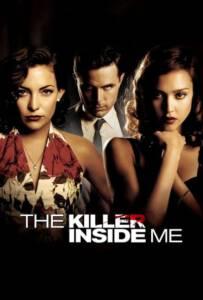 The Killer Inside Me (2010) สุภาพบุรุษมัจจุราช