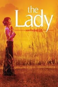 The Lady (2011) อองซานซูจี ผู้หญิงท้าอำนาจ