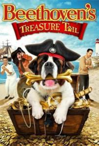 Beethoven's Treasure Tail (2014) บีโธเฟ่น ล่าสมบัติโจรสลัด